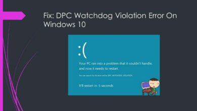 Photo of 9 Ways To Fix DPC Watchdog Violation Error In Windows 7/8/8.1/10 [Guide]