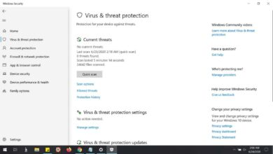 Photo of Windows Defender- What is It, How to Activate and Best Alternatives