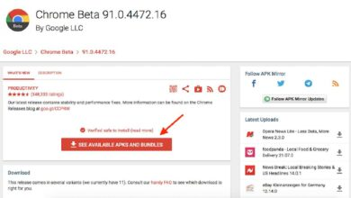 Photo of How To Download Google Chrome Beta Version on Android