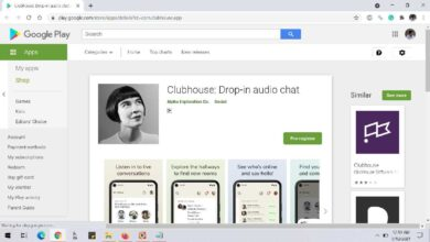 Photo of How to install Clubhouse on Android officially