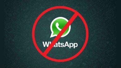 Photo of How To Reclaim Your Blocked WhatsApp Account