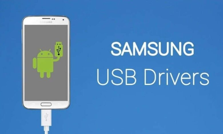 How To Download And Install Samsung USB Drivers