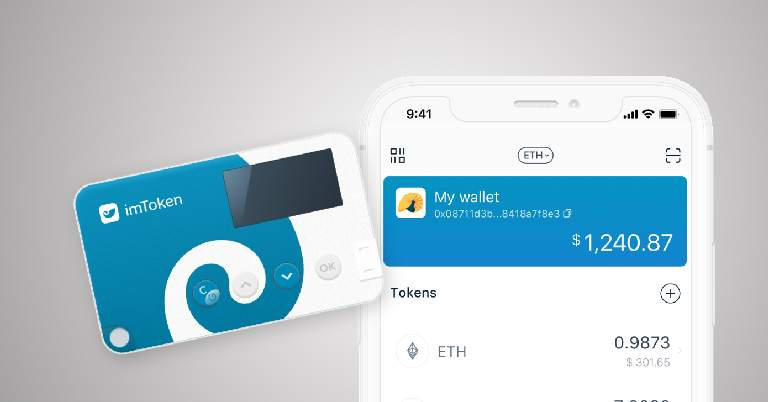 ImToken Wallet